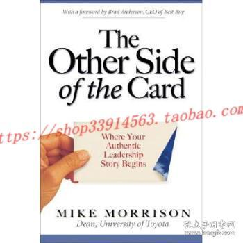 Other Side of the Card: Where Your Authentic Leadership Story Begins