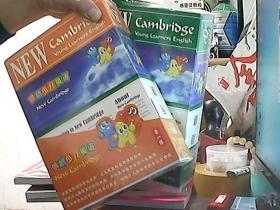 剑桥少儿英语:预备级、 第一级 【新剑桥】【2大盒 未开封】