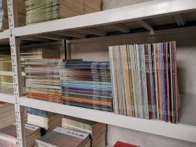 书法丛刊 1994-2016年全套118册 现有111册