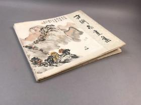 【签名本专场】1982年精装初版1100册,陕西人民出版社,(长安画派代表画家之一)方济众毛笔签赠——方去疾《方济众画集》精装一册全