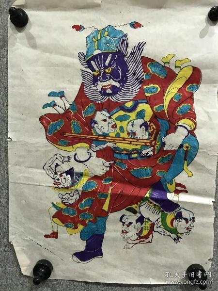 建国后 套色木版年画 《钟馗捉鬼》整纸一张 44*32