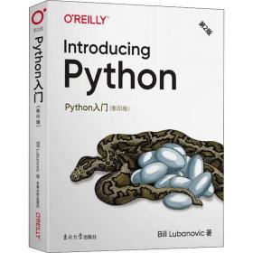 Python入门 第2版(影印版)