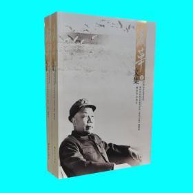 萧华文集 上下平装两册 收集萧华同志1932年到1982年之间撰写文章稿件诗歌文学作品等 正版图书
