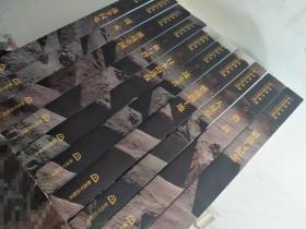 二战图文典藏丛书全10册:战争闪电+解放与纪念+胜利+大反攻+燃烧的土地+战斗者+日本的进攻+血与沙+激战重围+毁灭 中外战争纪实