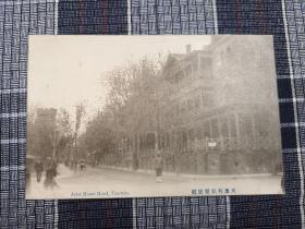 天津老明信片,清末民初利顺德大饭店,印度警察