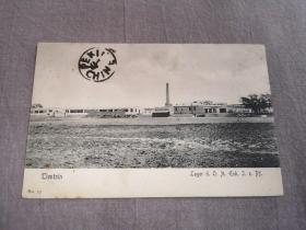 天津老明信片,清末东局子,法国兵营远眺,八国联军