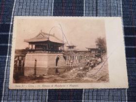 天津老明信片,民初李公祠,李鸿章,1930年实寄