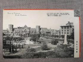 天津老明信片,英租界维多利亚公园,戈登堂