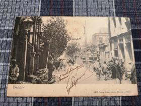 天津老明信片,清末法租界,1907年实寄掉票,FranzScholz