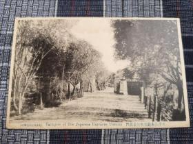 天津老明信片,民国初年日本兵营后门,八国联军,双龙