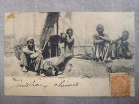 天津老明信片,清末街头男人、男孩,利生Franz Scholz 21497
