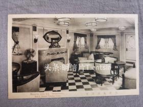 天津老明信片,民国大连天津航线客轮内景,天津丸