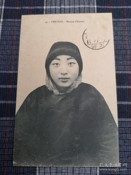 天津老明信片,清末民初美女,实寄掉票