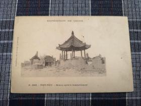 天津老明信片,清末八国联军侵华后的望海寺废墟