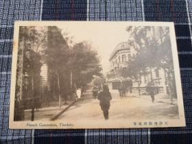 天津老明信片,民国法租界大马路东方汇理银行前