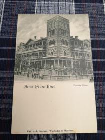 天津老明信片,清末1900年利顺德大饭店