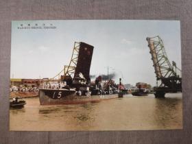 天津老明信片,民国万国桥开桥,日本军舰通过