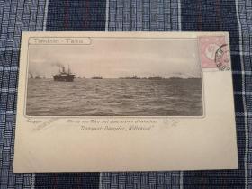 天津老明信片,八国联军,德国军舰在大沽口,塘沽