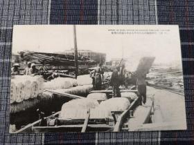 天津老明信片,1930年代,天津港棉花出口运输,海河