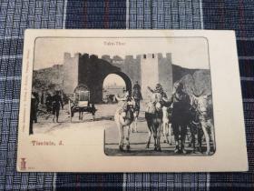 天津老明信片,清末英租界,大营门,小白楼,濠墙,凝晖门,八国联军印度兵