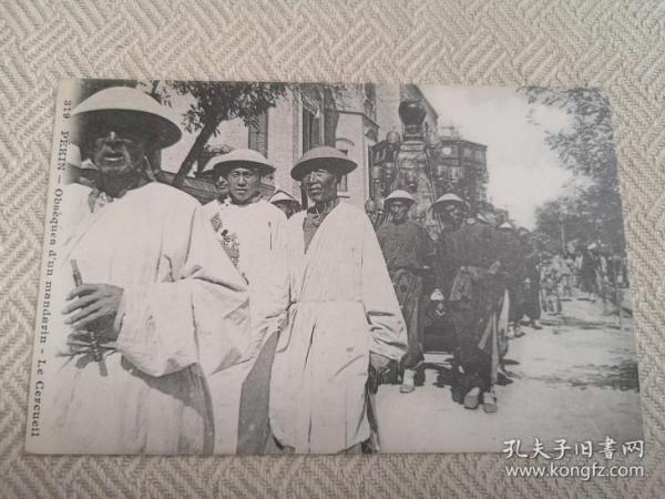 天津老明信片,清末走在租界的中式葬礼队伍