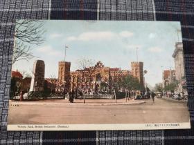 天津老明信片,英租界,维多利亚公园,戈登堂