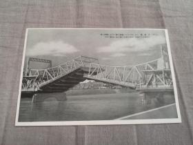 天津老明信片,万国桥(今解放桥)开桥