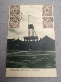天津老明信片,1907年清末杨村,八国联军瞭望塔,武清,CH576