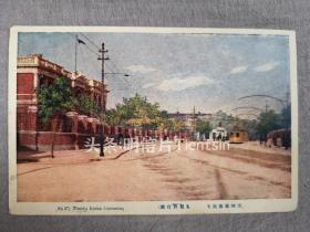 天津老明信片,俄国工部局,俄租界,火车站前,有轨电车