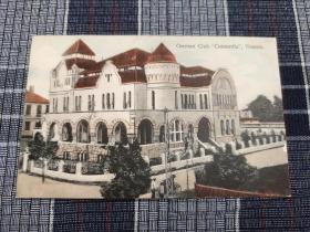 天津老明信片,清末德国俱乐部,第二代,康科迪亚俱乐部,建筑尚存