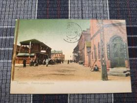 天津老明信片,清末法租界,美商胜家公司,1906年实寄掉票
