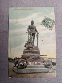 天津老明信片,清末民初德租界卢兰德雕像,铜人,E.Lee义利,法国客邮邮票