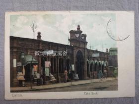 天津老明信片,清末英租界,海大道(今大沽路),英国菜市,CH448