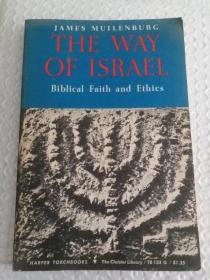 THE WAY OF ISRAEL