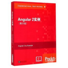 Angular 2实例(   )