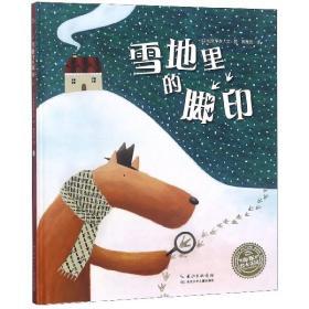 【新华书店】雪地里的脚印(精)/海豚绘本花园