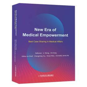 NewEraofMedicalEmpowerment:BestCaseSharin