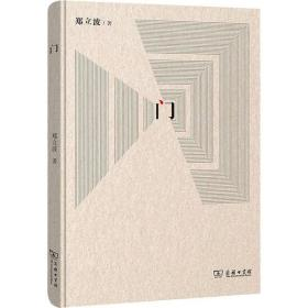 【新华书店】门