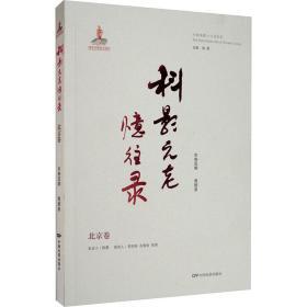 【新华书店】