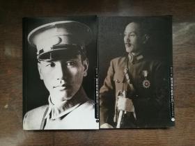 寻找真实的蒋介石:蒋介石日记解读(上下两册合售)