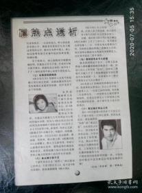 郭富城张国荣林志颖张家辉罗嘉良彩页