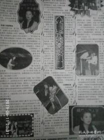 崔健花儿乐队唐朝彩页