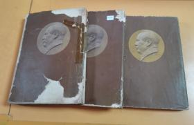 毛泽东选集(第1、2、4卷)3本合售