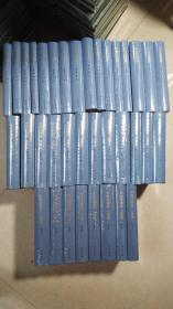 中华民国史 全36册 (中华民国史大事记全12册+中华民国史全16册+中华民国史人物传 全8册)