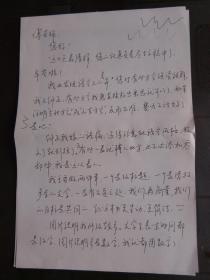 2016年 张爱玲 致傅老师(傅光中)信札:这几天看清样,您的认真负责尽在文稿中了...