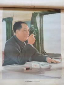 挂历散页:毛主席与列车