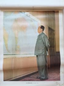 挂历散页:毛主席在江西