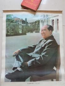 挂历散页:毛主席在上海