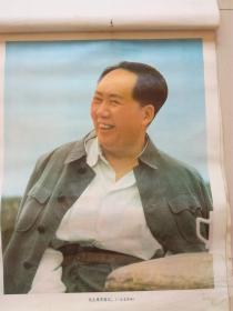 挂历散页:毛主席在浙江