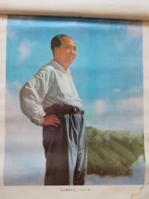 挂历散页:毛主席 在庐山